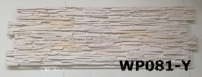 Pu panel de pared de piedra de imitaci n decorativo - Imitacion a piedra para paredes precios ...