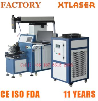 High Precision Automatic 400 Watt Yag Laser Welding