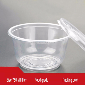 750ml Plastic Bpa Free Clear Tea Bag Plastic Storage Container Buy