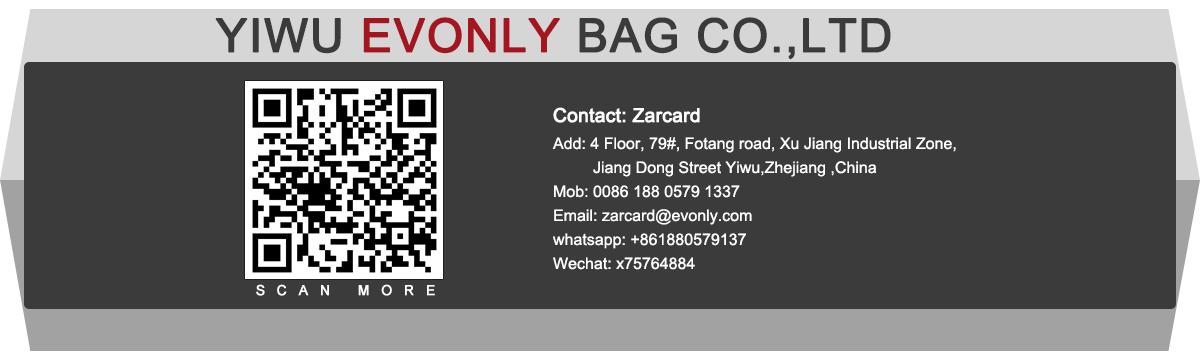Send message to supplier