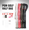 Hot selling PGM multiple colors men and lady PU leather golf gun travelling bag
