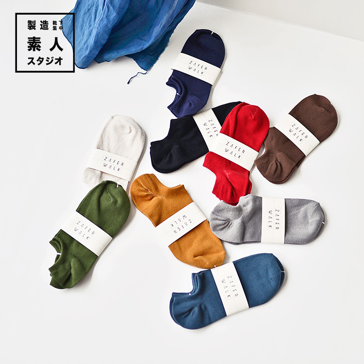 Free Shipping 2015 New Men Casual Loafer Cotton Socks 9 Pairs/Lot Cotton Men's Dress Solid Color Cotton Socks Summer Socks