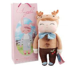 В штучной упаковке Metoo Кукла kawaii плюшевая мягкая чучела плюшевые Животные для малышей и детей постарше, игрушки для детей, для мальчиков и де...(Китай)