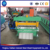 Fully automatic manual small Cheap metal corrugated sheet roof tile making machine price