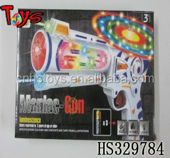 gun with windmill sniper gun pororo toy