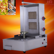 Hone Use Portable Stainless Steel Gas Mini Doner Kebab Production Grill Machine