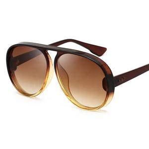 fd692143301 China Shield Sunglasses