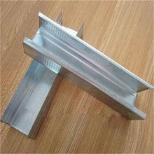 Galvanized structural steel profiles/ U channel and C channel