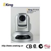 USB 3.0 UVC Video Compatible PTZ Camera Can Be Mounted On A Wall, Ceiling, Floor Or A Tabletop