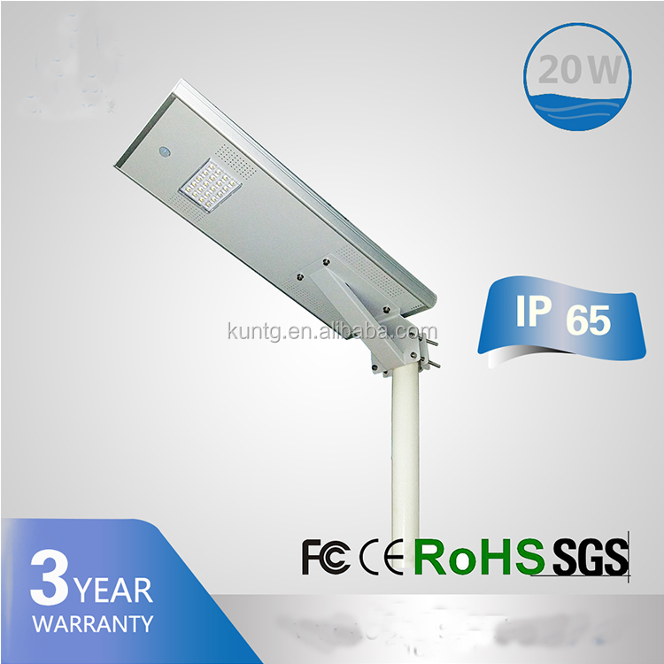 Low voltage 20W solar street light all in one solar street light proposal with CE RoHS IP65 approved