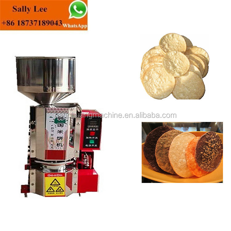 High quality and humanized control panel magic pop rice cake machine