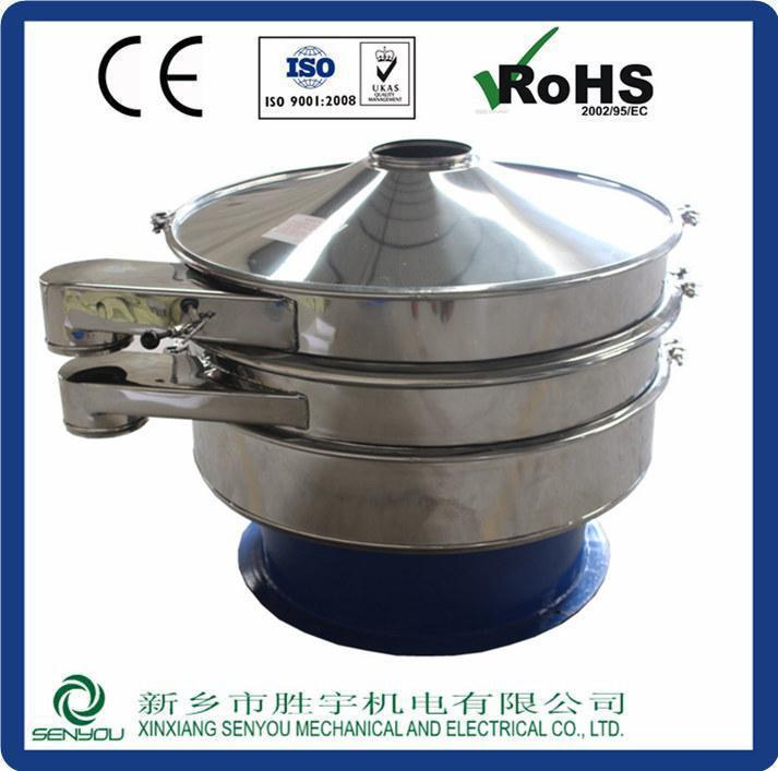 China made long durability rotary vibration filter for coconut milk with high quality