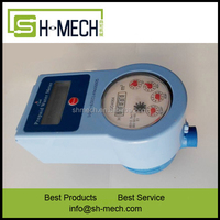 Manufacturer new concept smart card water meter