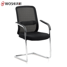 Innovation Design Mesh Back Custom Traditional Conference Room Chairs/Meeting Hall Chairs