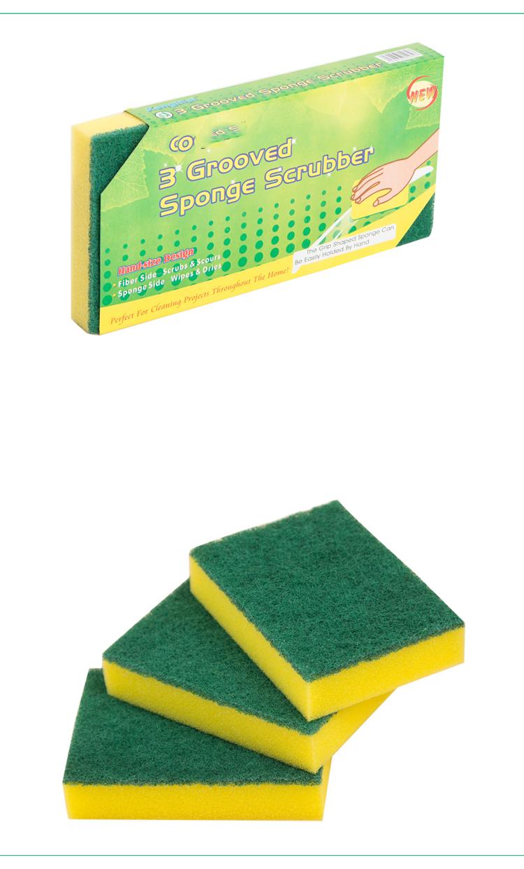 6 Pcs Shining Non-Scratch Kitchen Sponge Scrubber Sponges Dish washing Wholesale