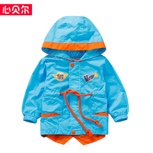 New Baby spring autumn long sleeve outerwear boy girl casual hooded coat Kids fashion zipper Jacket