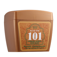 Chinese Herbal Extract Hair Treatment Anti Hair Loss Hair Growth Cream