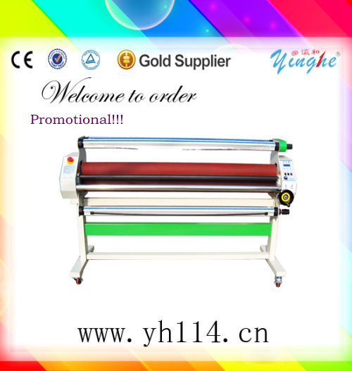 best sell and fully new conditon graphic hot roll laminator