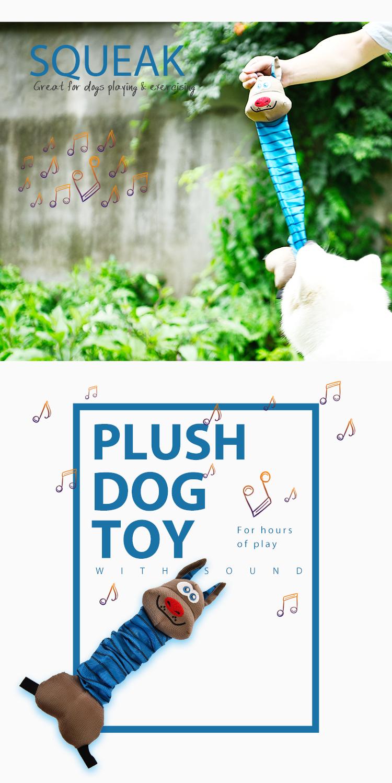 中国工場格安卸売ペット弾性にくいナイロンブラックチューマスク犬のおもちゃインタラクティブ犬の咀嚼のおもちゃ