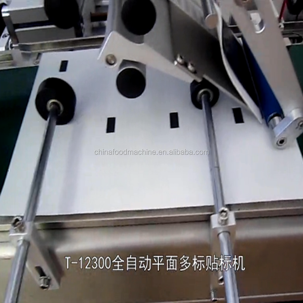 Designer new arrival automatic note book labeling machine