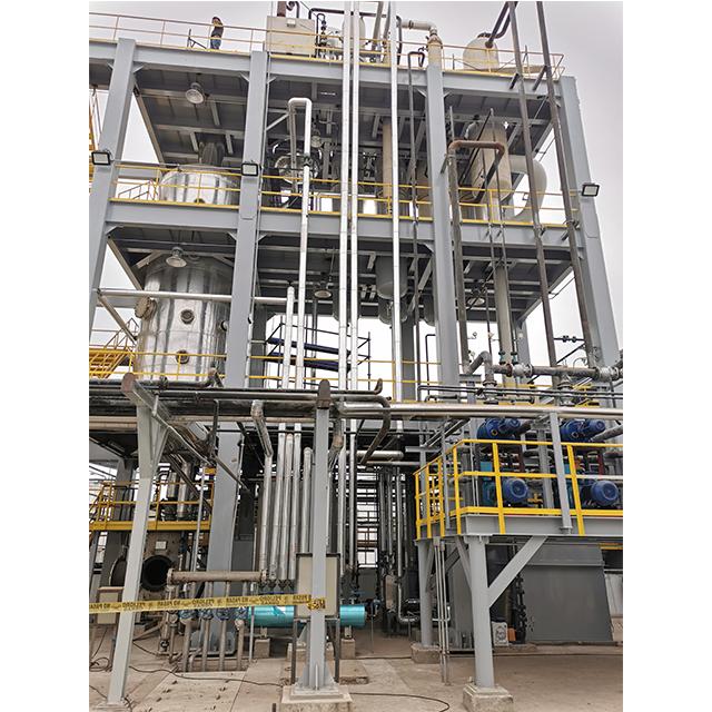 Palm oil biodiesel machinery The Newest glycerol Refining Distillation Plant