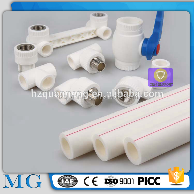 MG-C 0019 ppr pipe insulation