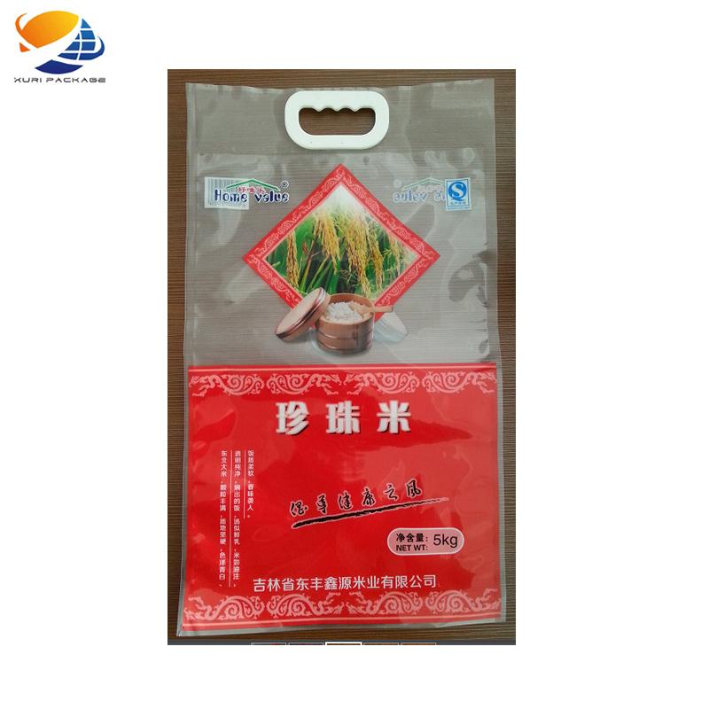 ad7eda4e4e958 مصادر شركات تصنيع كيس من البلاستيك الأرز وكيس من البلاستيك الأرز في  Alibaba.com