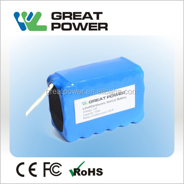 rechargeable 24v 50ah lifepo4 battery pack
