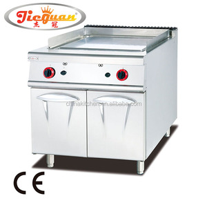 Commercial Gas flat Griddle top with Hard Chrome GH-986D