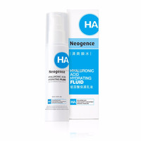 NEOGENCE HYALURONIC ACID MOISTURIZING FACE LOTION