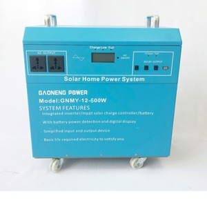 300W solar electric generator complete household solar off grid system