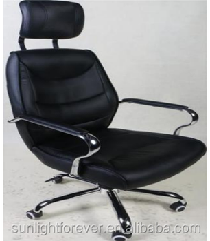 Cheap Office Chair Made In China Modern Leather Swivel Chair Office