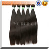 /product-detail/unprocessed-human-hair-5-bundles-remy-virgin-cheap-brazilian-hair-weave-bundles-60424444635.html