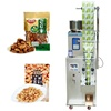 Shuliy March Expo ice candy cashew nut peanut butter packing machine