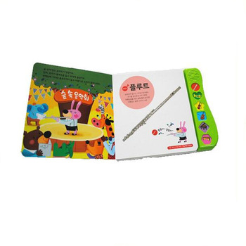 Electronic Music Educational Taking Audio Book for Children