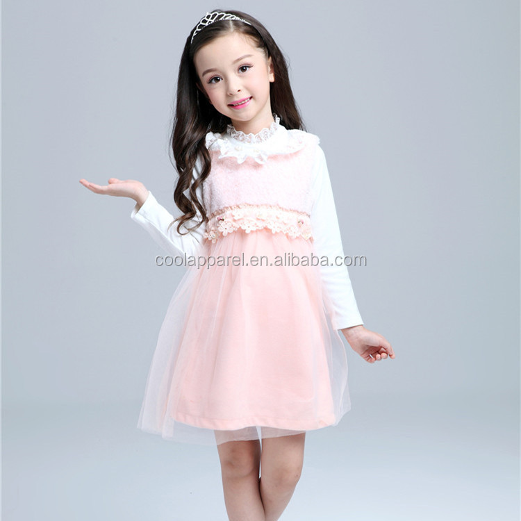 Wedding Dresses Children, Wedding Dresses Children Suppliers and ...