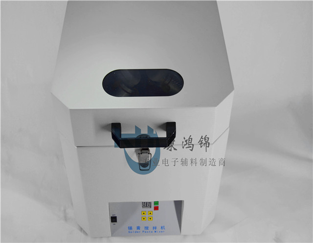 Automatic Solder Cream Mixer K-5000 for SMT Lines