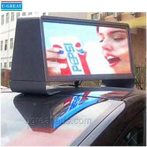 Taxi Equipment, Taxi Equipment Suppliers and Manufacturers