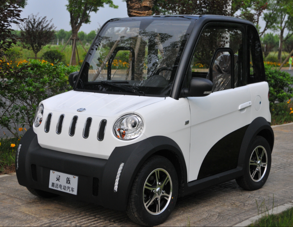 City Electric Car Pure For 4 Person With E