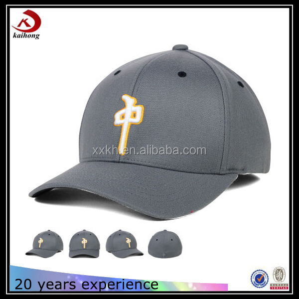 factory manufacturer in good quality customize/custom flexfit baseball embroidered cap