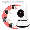 New Design Night Vision Wifi IP Wireless 720P Infrared IP Camera Surveillance System