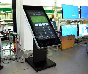 mobile phone interactive kiosk touch kiosk 3G android wifi PC floor stand