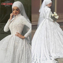 White Column Ball Gown muslim bridal wedding dress