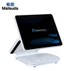 15 Inch All In One Touch Screen Pos Terminal Machine With Free Windows 7 Operating System