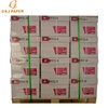 /product-detail/china-cheap-a4-copier-paper-80-gsm-437767081.html