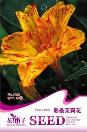 jasmin naturel promotion achetez des jasmin naturel promotionnels sur alibaba group. Black Bedroom Furniture Sets. Home Design Ideas
