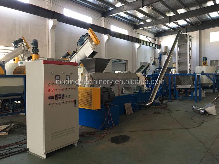 ماكينة غسيل بلاستيكية معاد تدويرها من البولي بروبلين بولي إيثيلين عالي الكثافة/خط/مصنع/معدات
