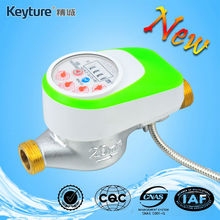 Wired Remote Reading Valve Control AMR Water Meter(Green Color)