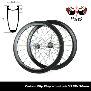 700C 50mm clincher wheels carbon Flip Flop wheels for track bike, single speed wheels for sale