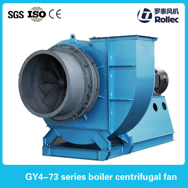 ceiling fan with mist Y4-73 type industrail centrifugal blower fan